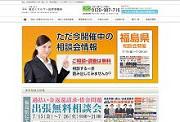 東京ミネルヴァ法律事務所 イメージ画像